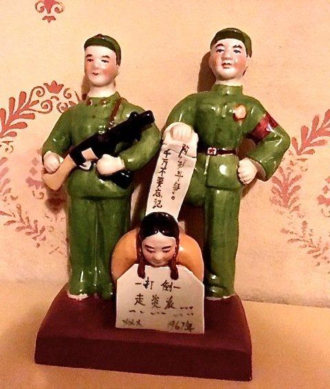 La petite chinoise