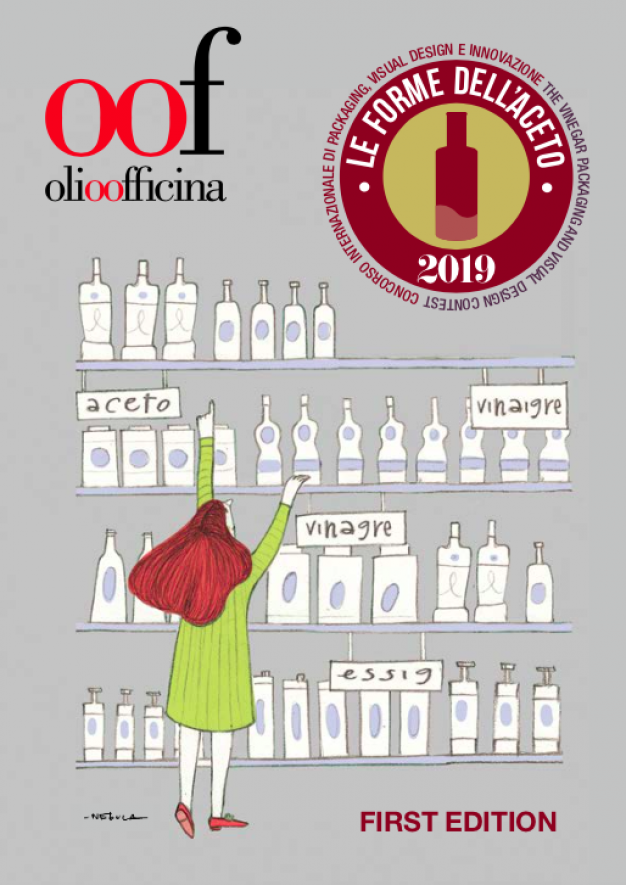 Olio Officina is organizing the first International Packaging, Visual Design and Innovation Contest Le forme dell'aceto