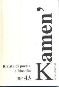Poesia e filosofia in «Kamen'»: Grigorij Osipovic Vinokur