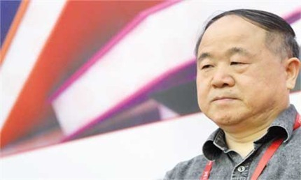 Mo Yan, premio Nobel dall'anima contadina
