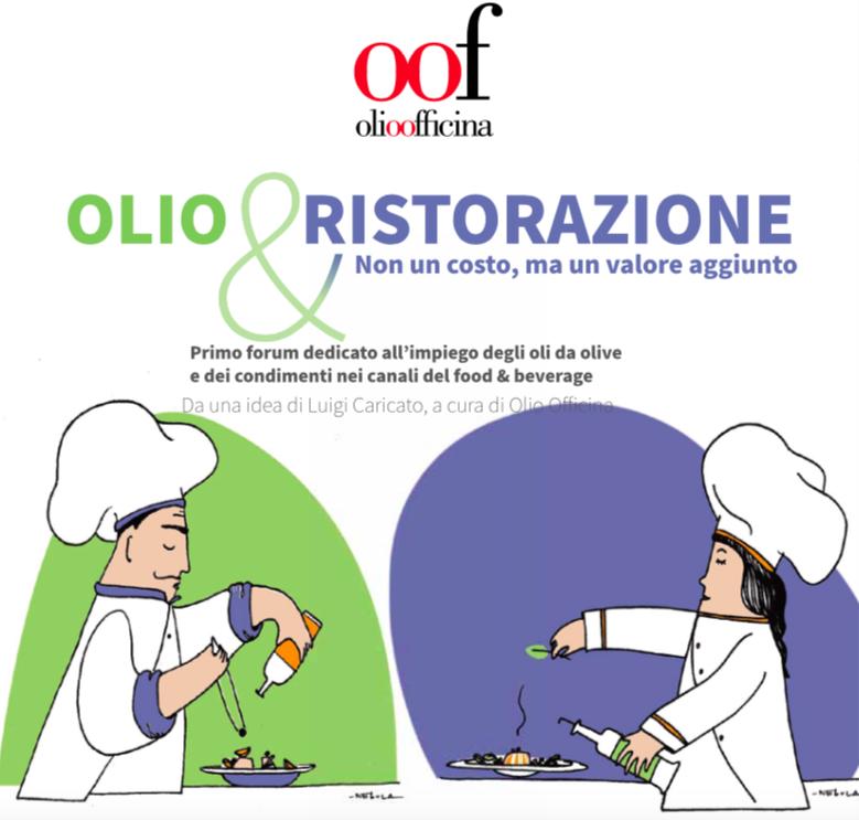 Forum Olio & Ristorazione, prima edizione