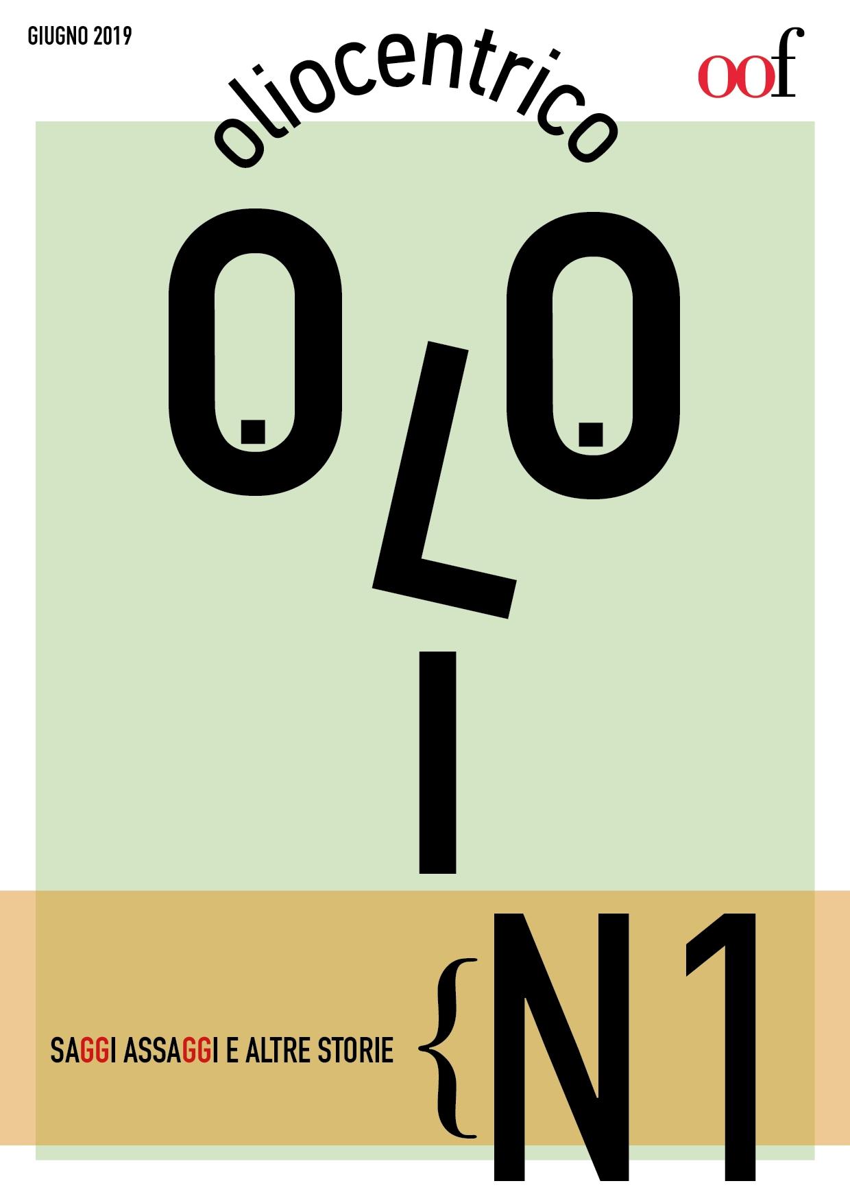 Come poter leggere il numero 1 della rivista Oliocentrico