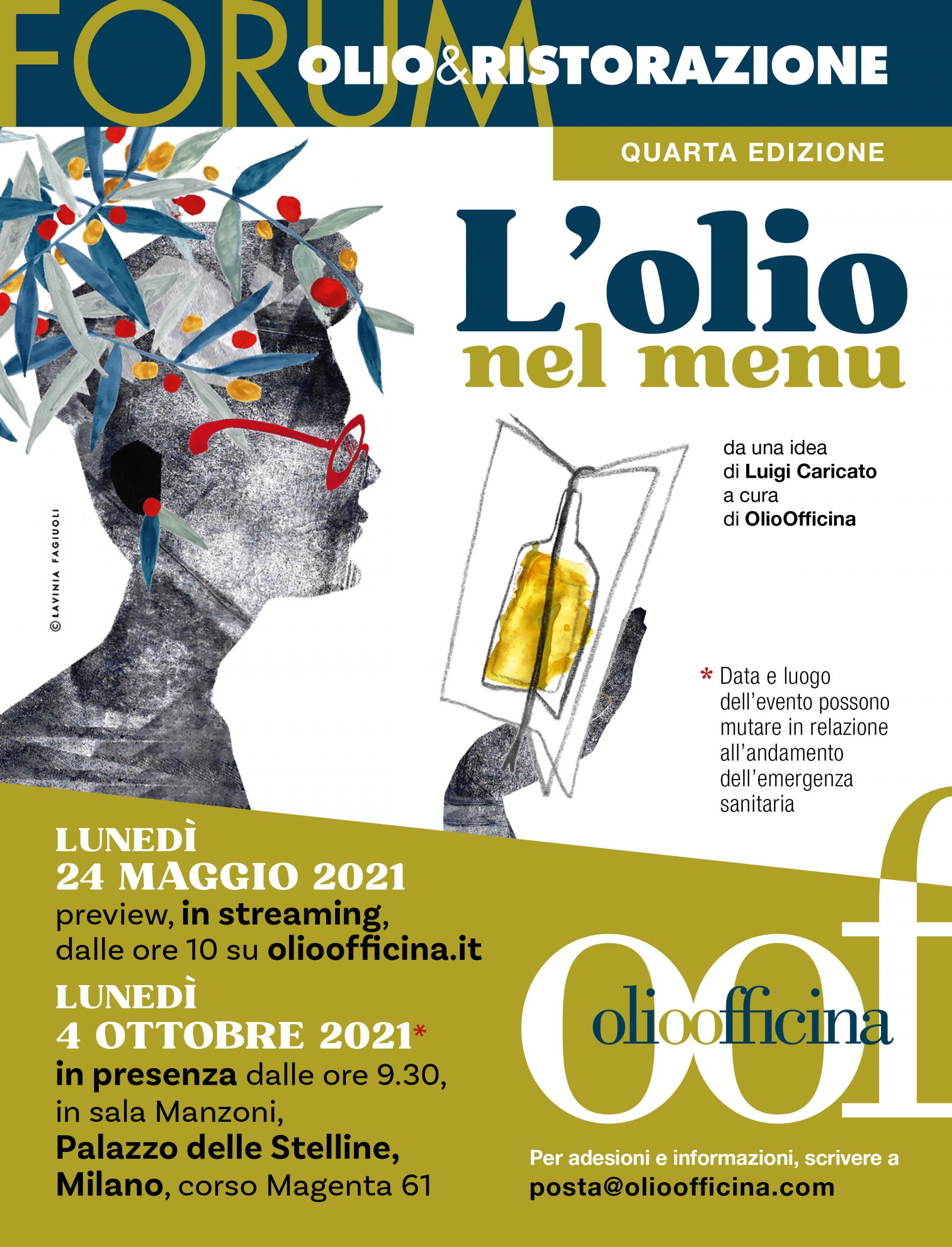 Quarta edizione del Forum Olio & Ristorazione. Aggiornamenti