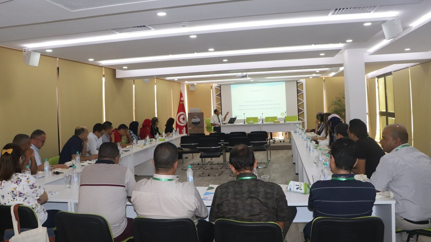 The International Training Centre of the ONH, Tunis