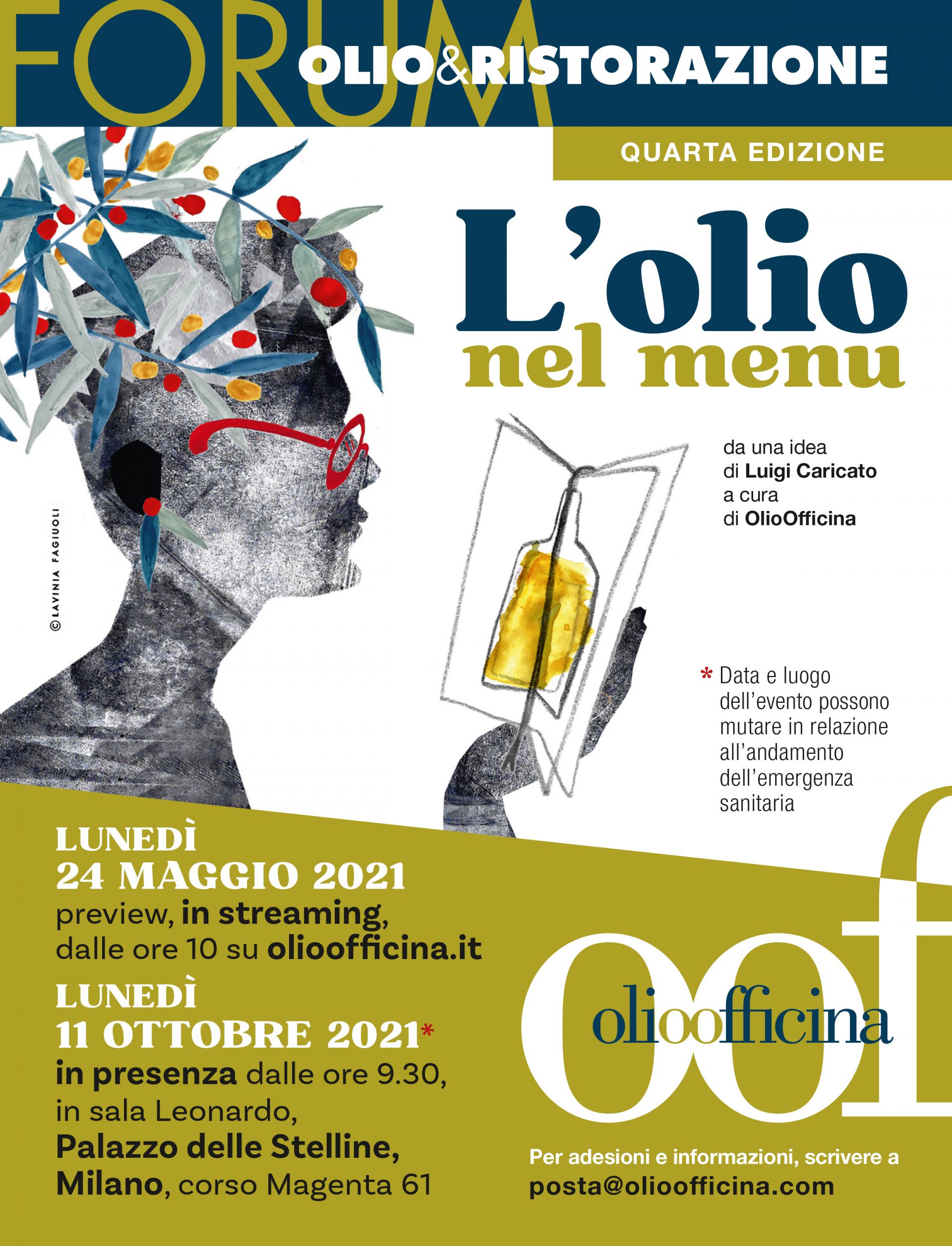 Ci vediamo al Forum Olio & Ristorazione